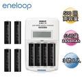 【Panasonic國際牌ENELOOP】高容量充電電池組(旗艦型充電器+3號8入)