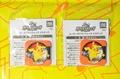 神奇寶貝卡匣/PokemonTRETTA / P卡/ 皮卡丘