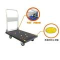 【COLOR】OA塑鋼折疊大手推車(200公斤)