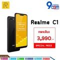 Realme C1 (32GB)