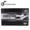 【JYC】D98 鼓收音麥克風套裝組~七件裝+8Ch15米MATIE CABLE~限量套裝組