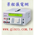 TES-PROVA-8000 可程式直流電源供應器
