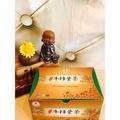臺灣牛樟葉茶(盒裝)