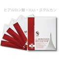 SPA處理HAS i微補丁2張*4套/Spa Treatment HAS i Micro Patch 8pcs Esthemart