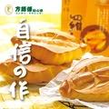 【方師傅】6盒招牌羅宋麵包禮盒(200g/顆*4顆/盒)