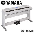 【非凡樂器】YAMAHA山葉 DGX-660 / 88鍵電鋼琴/數位鋼琴 / 公司貨/ 白/含原廠琴架