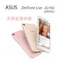【ASUS 華碩】Zenfone live