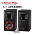 美國大地震CERWIN-VEGA 【XLS-6】二音路書架型喇叭/支-桃園承巨音響