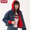 【LEVIS】連帽牛仔夾克 / 兩件式