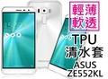 ASUS ZenFone 3 ZE552KL清水套(白)