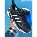Adidas PROPHERE新款男生復古慢跑鞋