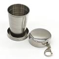不鏽鋼伸縮杯子