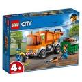 樂高積木 LEGO《 LT60220 》City 城市系列 - 垃圾車
