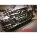 Benz w204原廠樣式卡夢前下巴 w204後期碳纖維前下巴c200