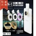 【尋寶趣】aibo 6合一 微距/廣角/魚眼 通用型補光燈夾式特效鏡頭 手機/平板 專業單眼 美肌 LED OO-K8