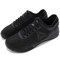Reebok CrossFit Nano 8.0 女鞋