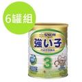 雪印成長奶粉 3號 900g[箱購價]