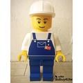 必買站 LEGO 19MINIFIG-W 19吋 白衣服 大人偶 樂高經典系列