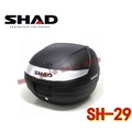 【Maio機車材料精品】SHAD SH29 西班牙品牌 快拆式後行李箱29公升 (無燈型)