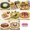 【台北】長春素食歐式自助午或晚餐吃到飽