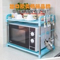 Double Layer Microwave Oven Frame Kitchen Shelves Oven Racks Rack of Microwave Oven Kitchen Supplies Storage Rack