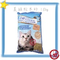 BBUY 美綠 15kg 松木砂 木屑砂 松樹砂 貓兔鼠鳥小動物環保松樹 貓砂犬貓寵物用品批發