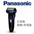 聊聊再折 ► Panasonic ES-LV5B 電動刮鬍刀 ES-LV5B-A 藍色 電鬍刀 公司貨