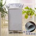Panasonic on the Cover Have Locker Top Loading Washing Machine Cover XQB80-J1578G Only Waterproof Sunscreen Sets