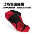 titan太肯功能慢跑踝襪【黑/紅】-適合馬拉松、慢跑、健走