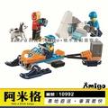 阿米格Amigo│博樂10992 極地探險隊 北極 Arctic 城市系列 CITY 積木 非樂高60191但相容