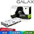 GALAX GTX 1070 Ti EX SNPR WHITE 顯示卡