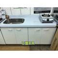 全新廚具 144洗台 流理台 不銹鋼水槽 不銹鋼流理檯(亞豐廚具-實體店面)