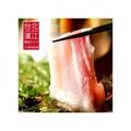【台北濱江】梅花豬火鍋片2盒(300g/盒)