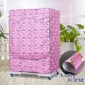 Panasonic 10Kg Roller Washing Machine Cover XQG100-S1355 XQG90-E9025 Fully Automatic Waterproof Sunscreen Sets