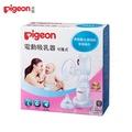 【專櫃】日本【Pigeon貝親】可攜式電動吸乳器