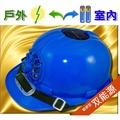 👀<現貨>【3dMore®正品】電池能+太陽能 高敏感面板轉化太陽能工程帽彈性扣環太陽能安全帽帶系列