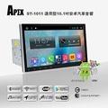 APEX 安卓10.1吋汽車音響主機 2-DIN USB/AUX/藍芽/ 支援倒車影像 搭配正版導航王