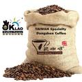 咖啡豆👌台灣精品 東山咖啡【咖啡豆✌買2送1】 OKLAO 歐客佬 咖啡 新鮮烘焙 咖啡豆