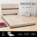 H&D DIGNITAS狄尼塔斯梧桐色3.5尺房間組-2件式