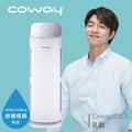 Coway 綠淨力立式空氣清淨機 AP-1216L AP-1216 AP1216
