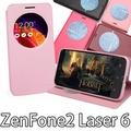 視窗皮套 華碩 ZenFone2 Laser ZE601KL 6吋 透視開窗 隱形磁扣 手機套 保護套 C50E1