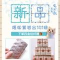 (現貨)(免運)🍄姬松茸岩出101株🍄