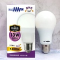 【NEWWIN】臺灣製 13W 全電壓LED廣角型球泡燈(自然光/防水燈泡-4入1組)