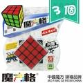 魔方格 啟航四階魔術方塊 (黑底貼紙)6.5cm/一袋3個入{定199} 比賽級 奇藝四階魔方 四節魔術方塊 4x4x4 ~田0932A-11