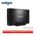 【Archgon亞齊慷】髮絲紋鋁合金 3.5吋SATA硬碟外接盒(USB 3.0 支援UASP傳輸架構)