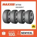 Maxxis AT700 265/65R17
