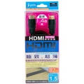 HDMI極致超薄傳輸線 1.5米【三井3C】