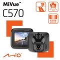 Mio MiVue™ C570 Sony星光級感光元件 GPS行車記錄器_黏支版《送16G+Type-C傳輸線+三孔(有責任險)》