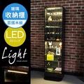 MIT台灣製 LED燈玻璃收納展示櫃 置物櫃 收藏櫃 玻璃櫃 書櫃 模型櫃 公仔櫃 櫃子 BO019