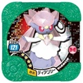 神奇寶貝Tretta方形卡匣 4彈 掌門等級 四星卡 4星 (03-01) 蒂安希 (台機可刷)